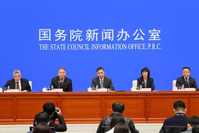 國新辦舉行知識産權助力精準扶貧新聞發布會