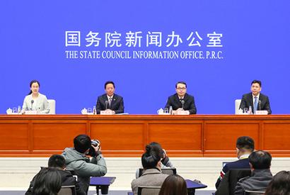 國新辦舉行生態扶貧新聞發布會