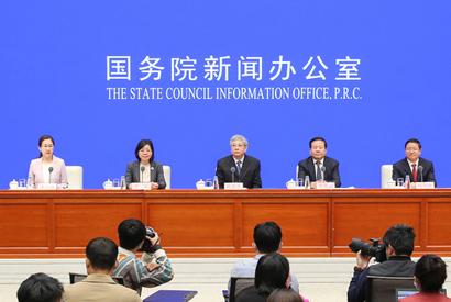 國新辦舉行防止返貧監測和幫扶工作情況新聞發布會