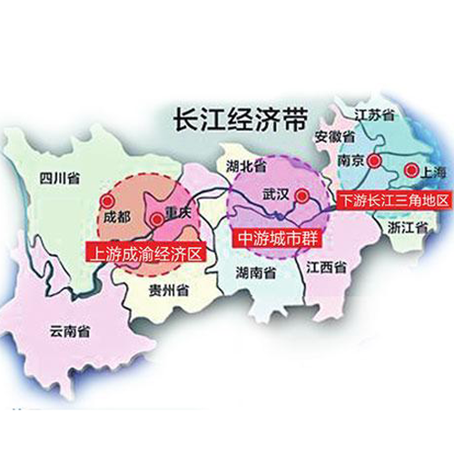 新機遇新變化 江蘇搶抓長江經濟帶建設係列訪談
