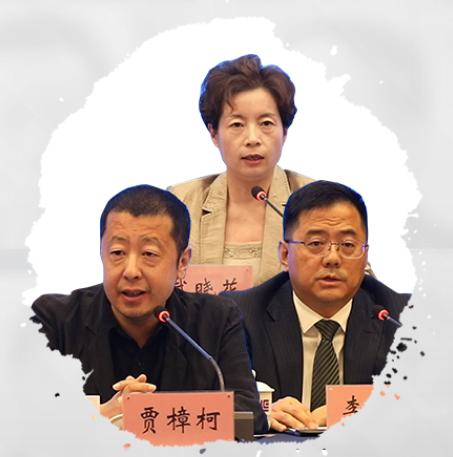 """第五屆平遙國際電影展搶""""鮮""""劇透"""
