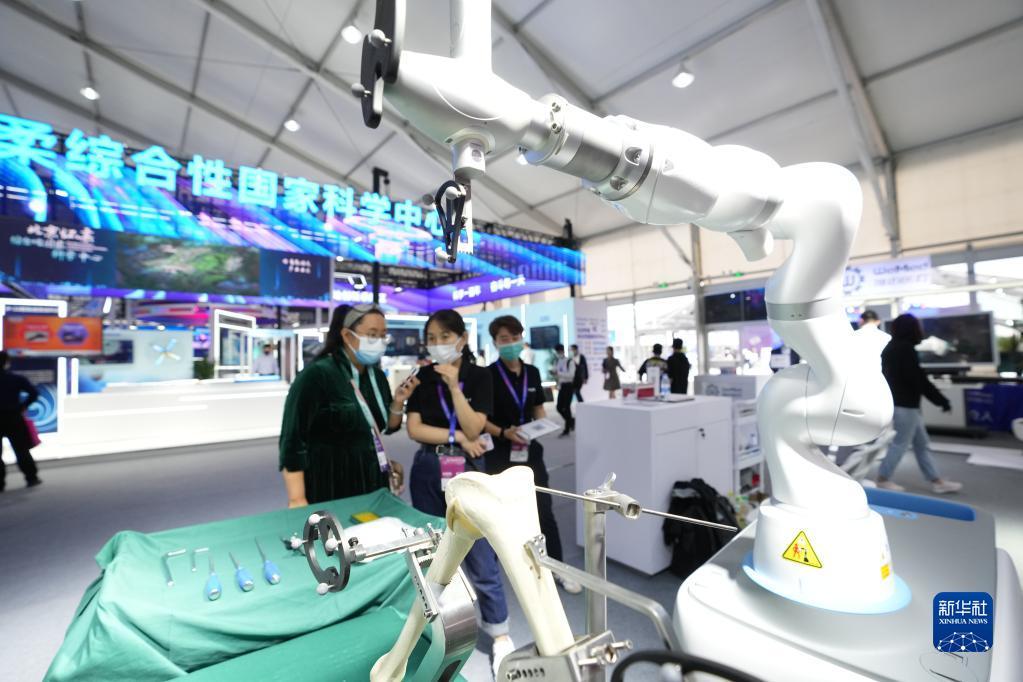 从2021中关村论坛看中国高水平开放创新