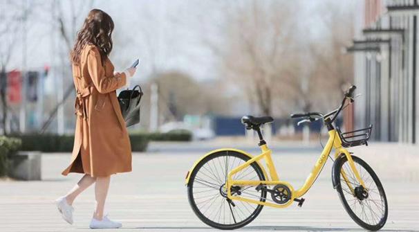 """共享單車有望""""信用解鎖"""""""