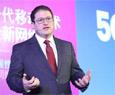 5G帶來諸多改變並將顯著變革移動行業