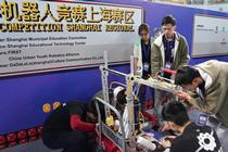 上海:機器人賽場顯身手