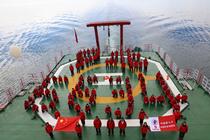 中國第九次北極科考隊進入北極圈
