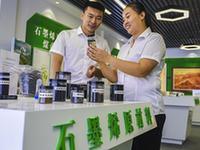 河北棗強:科技創新助力産業轉型