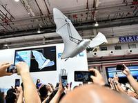 2018世界機器人大會在京開幕