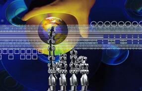 運用信息技術提升訴訟效率