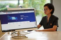 北京互聯網法院挂牌收案
