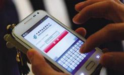 手機銀行用戶比例首超網銀