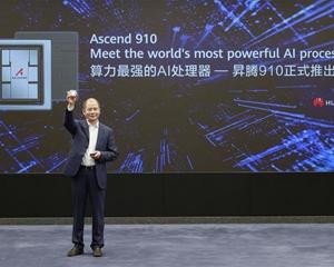 華為發布AI處理器昇騰910