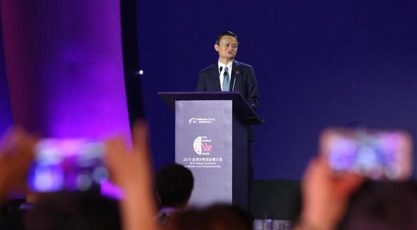 """馬雲:未來30年是""""體驗時代"""" 女性將發揮更大作用"""