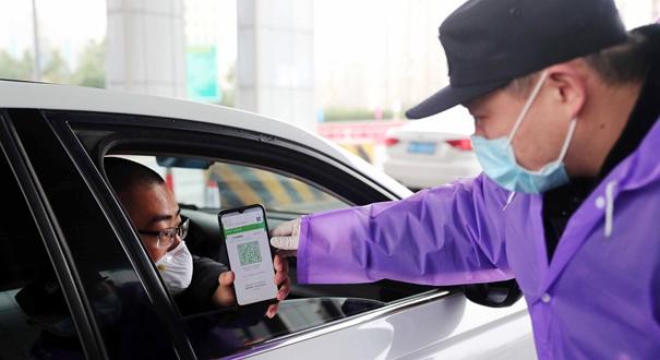 """支付寶健康碼7天落地超100城 數字化防疫跑出""""中國速度"""""""