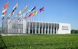 中关村论坛助力北京建设国际科创中心
