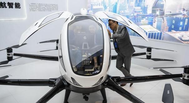 2020中國5G+工業互聯網成果展在武漢舉行