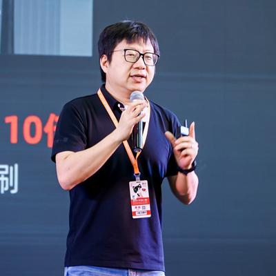 阿里巴巴集团副总裁、中国内贸事业部总经理 汪海