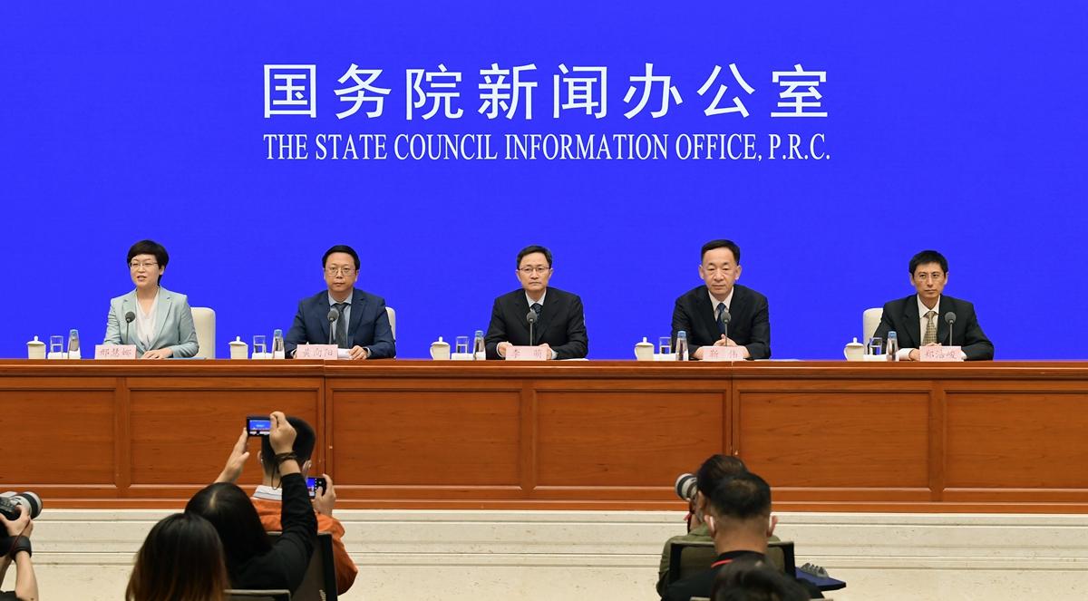 国新办举行2021中关村论坛新闻发布会