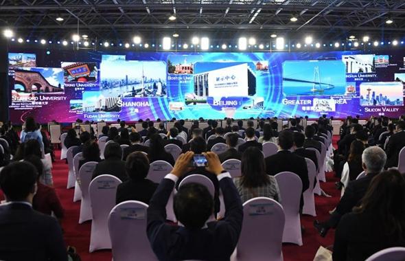 2021中关村论坛开幕