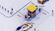 """""""智慧停车""""助城市管理更精细"""