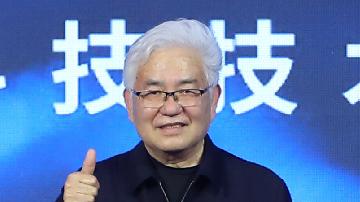 鄭緯民院士:要有信心敢于做科研,瞄準自主可控