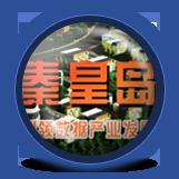 秦皇島數谷