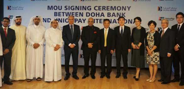 銀聯國際和多哈銀行合作發行卡塔爾首張銀聯卡