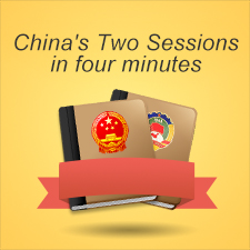 China's Two Sessions in four minutes