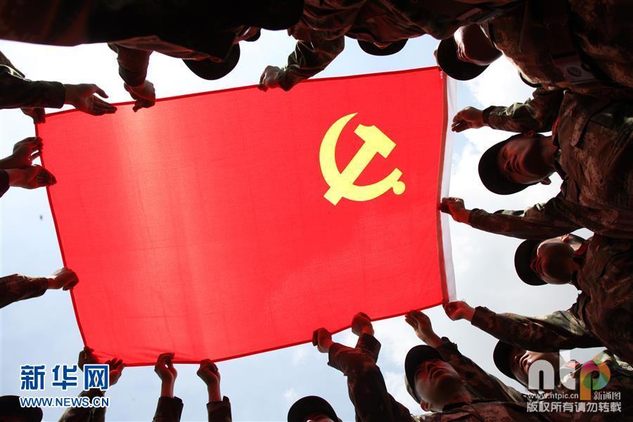 党的十八大以来_彰显领导核心作用——党的十八大以来全面加强党建成就综述