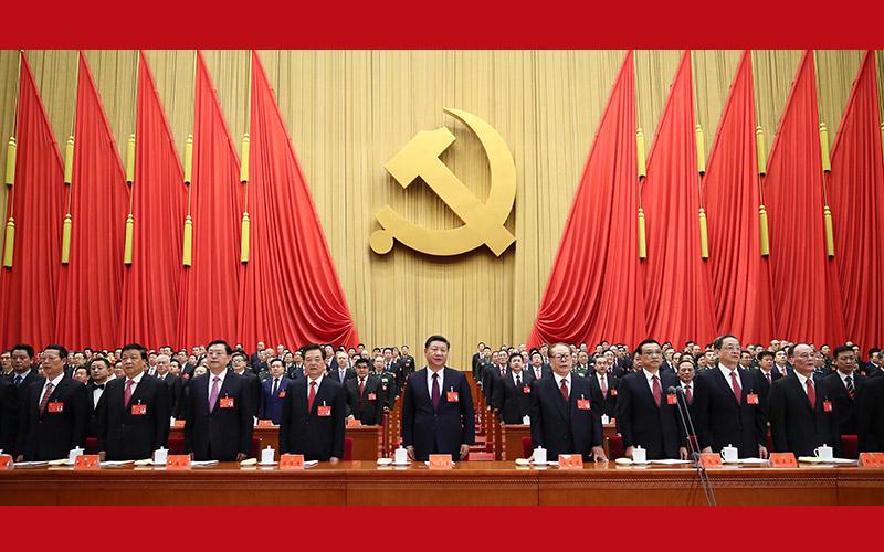 中國共産黨第十九次全國代表大會在京開幕