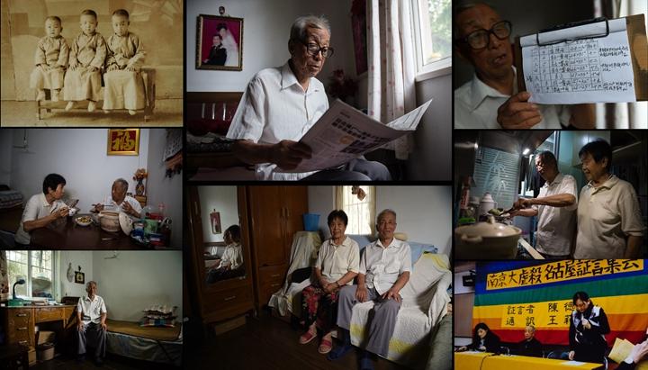 80年後,他們最想説什麼?——記公祭儀式上的南京大屠殺幸存者