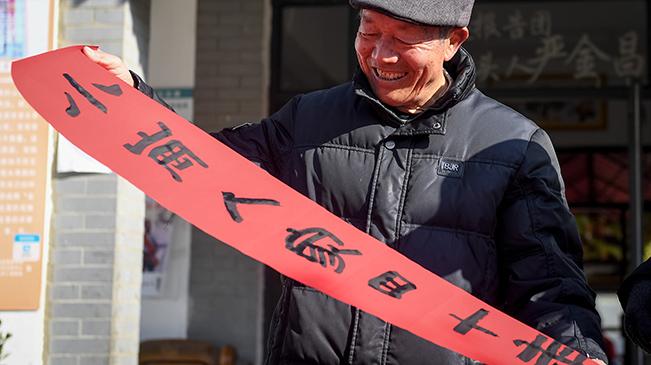 向著新航程揚帆奮進!——從小崗精神看中國改革開放40年