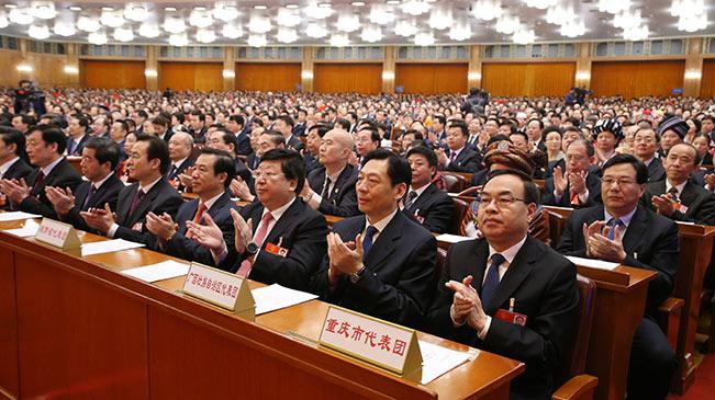 十三屆全國人大一次會議舉行第五次全體會議