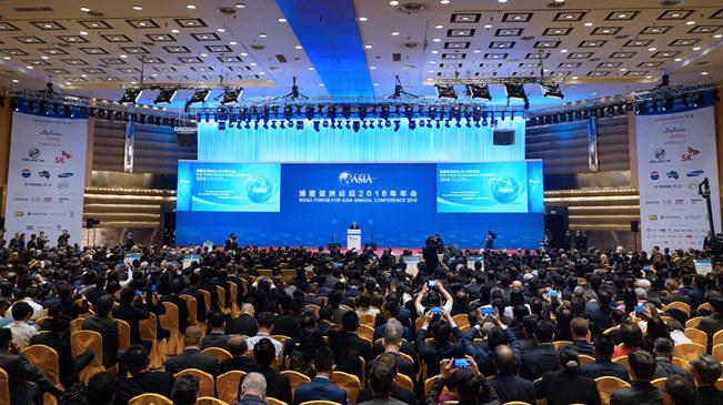 博鰲亞洲論壇2018年年會開幕