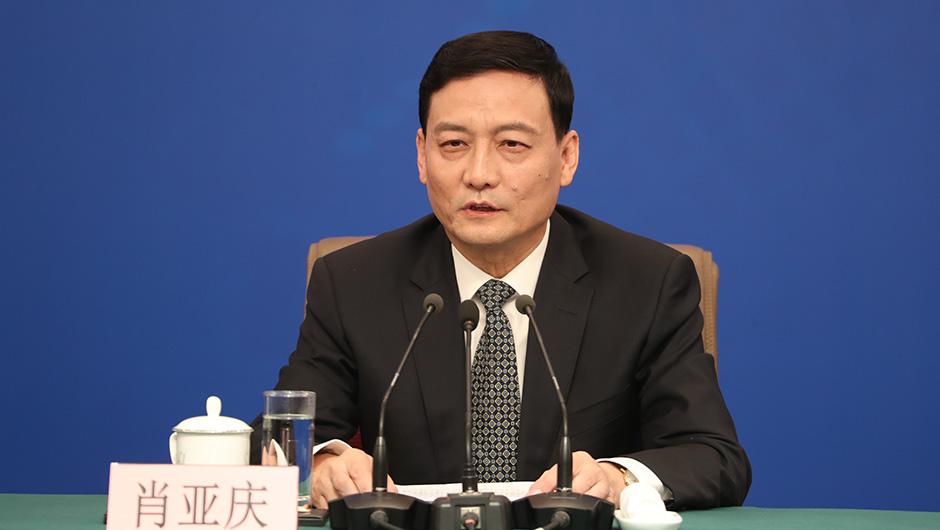 國務院國資委主任 肖亞慶