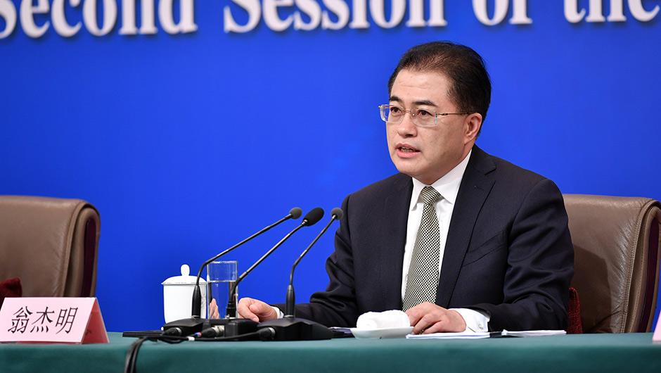 國務院國資委副主任 翁傑明