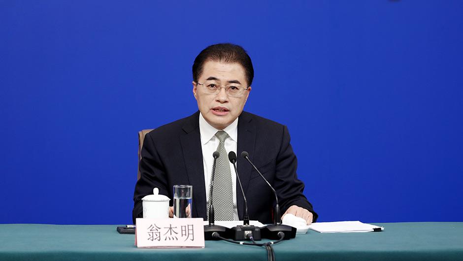 翁傑明回答記者提問