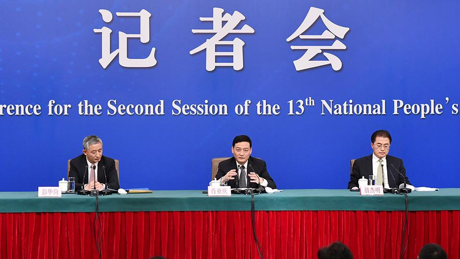 肖亞慶回答記者提問