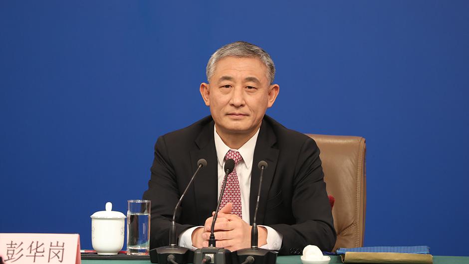 國務院國資委秘書長、新聞發言人 彭華崗