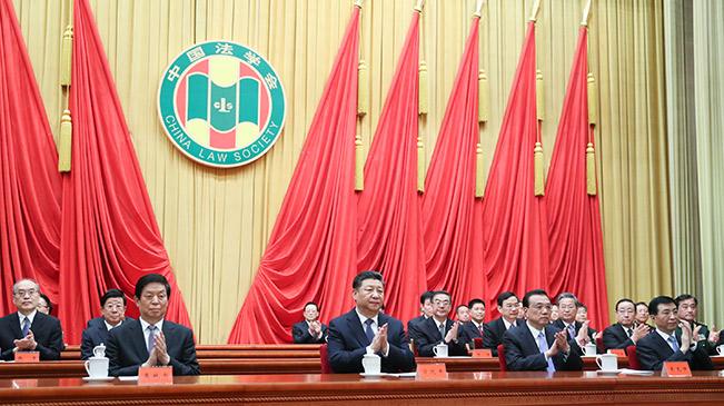中國法學會第八次全國會員代表大會在京開幕 習近平等到會祝賀