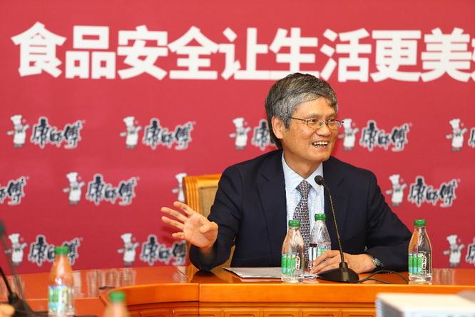 康师傅杨乾辉:夯实食品安全体系 促进食安社会共治
