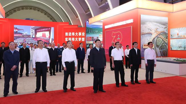 習近平等黨和國家領導人參觀慶祝中華人民共和國成立70周年大型成就展