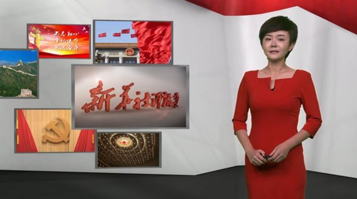 為偉大祖國自豪吧! ——慶祝中華人民共和國70華誕之一