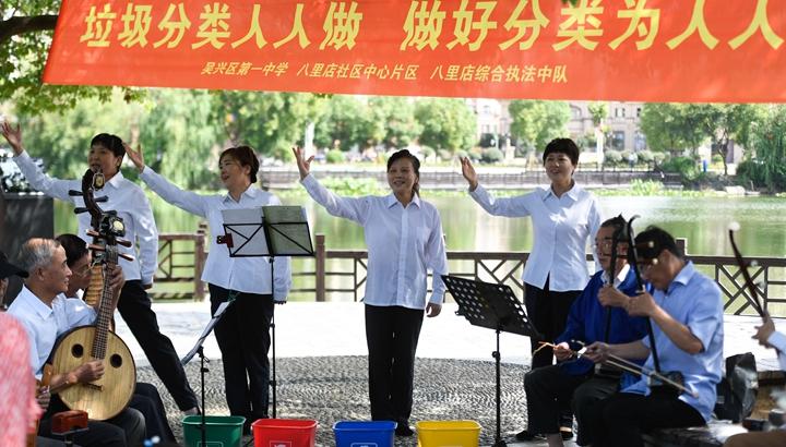 讓鄉村社會既充滿活力又和諧有序 ——中國鄉村治理呈現新局面