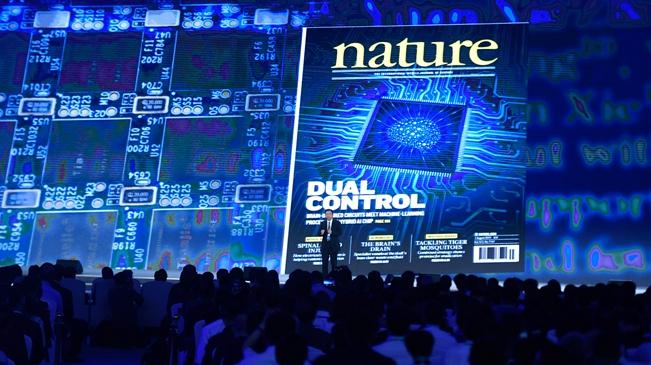 點擊烏鎮 洞見未來——從第六屆互聯網大會看智能互聯新趨勢