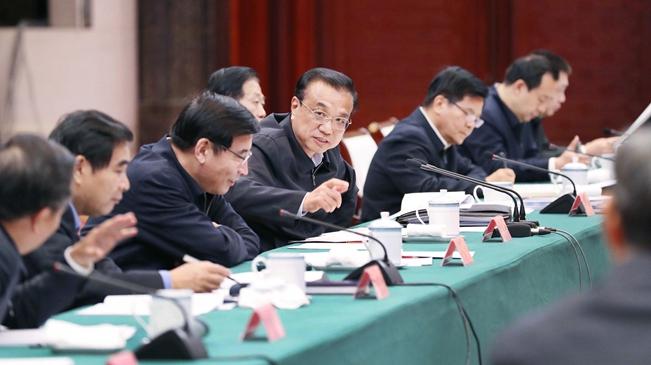 李克強主持召開部分省份經濟形勢和保障基本民生座談會