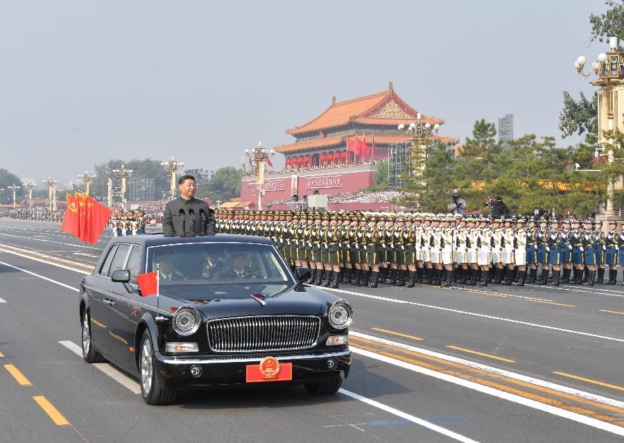 6、國之大典隆重慶祝新中國70華誕