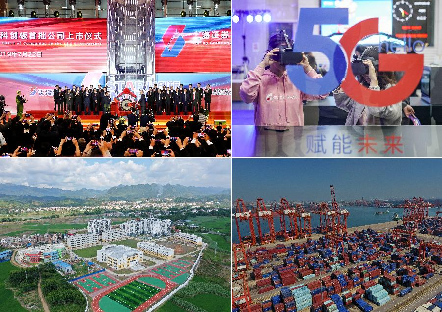 8、中國經濟穩中向好逆風前行