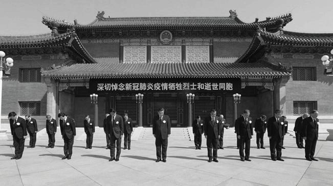 黨和國家領導人向抗擊新冠肺炎疫情鬥爭犧牲烈士和逝世同胞默哀