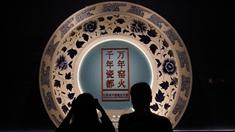 江西省博物館新館正式開館